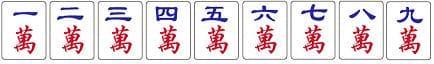 Tessere con caratteri del Mahjong